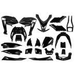 ヤマハ マジェスティ250 SG20J 4D9 1~4 外装22点セット ブラック カウル バイクパーツセンター