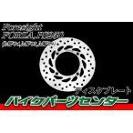 ホンダ フォルツァ フォーサイト ブレーキディスクローター フロント用 7号 新品 バイクパーツセンター