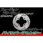 ホンダ フュージョン フリーウェイ ブレーキディスクローター フロント用 8号 メットインタイプ 新品 バイクパーツセンター