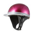 ヘルメット コルク半キャップ 三つボタン パープルラメ 新品 半ヘル 57cm〜60cm未満 半帽 バイクパーツセンター