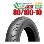 タイヤ 80/100-10  T/L 高品質台湾製 TODAY トゥデイ ジョルノ ディオ (3.00-10 互換サイズ) バイクパーツセンター