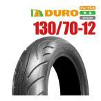 DUROタイヤ 130/70-12 DM-1060 T/L マジェスティ125 250 バイクパーツセンター