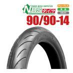 高品質台湾製 タイヤ 90/90-14 40P T/L  新品 バイクパーツセンター