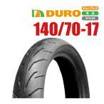 DUROタイヤ 140/70-17 66H HF918 T/L □ 新品 バイクパーツセンター