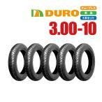 DUROタイヤ 3.00-10 4PR HF263A T/L 5本セット 新品 バイクパーツセンター