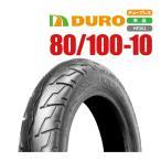 DUROタイヤ 80/100-10 46J HF261 T/L トゥデイ ジョルノ ディオ AF62 68 バイクパーツセンター