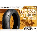 UNILLI ストリートタイヤ 100/90-10 TH558N リード90/100 バイクパーツセンター