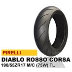 ピレリ ディアブロ ロッソコルサ 190/55ZR17 M/C (75W) TL PIRELLI DIABLO ROSSO CORSA  バイク用リアタイヤ バイクパーツセンター
