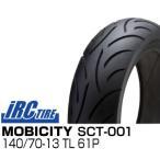 IRC スクータータイヤ MOBICITY SCT-001 140/70-13 61P フォルツァ フェイズ バイクパーツセンター