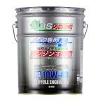 4st プレミアムエンジンオイル 10W-40 20L ペール缶 日本製 バイク用 4サイクル オイル MA規格 ウルトラG1 ヤマルーブ エクスター互換 特価 激安