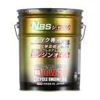 4サイクル ウルトラプレミアムエンジンオイル 10W-30 20L 化学合成 ペール缶 4サイクル オイル MA規格 日本製 バイクパーツセンター