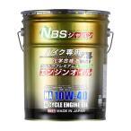 4サイクル ウルトラプレミアムエンジンオイル 10W-40 20L 化学合成 ペール缶 4サイクル オイル MA規格 日本製 バイクパーツセンター