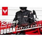 DUHAN 3シーズン ライディングジャケット ブラック Lサイズ 肩・肘プロテクター付き 取り外し可能なキルトインナー付 バイクパーツセンター