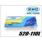 KMCチェーン 520 520-110リンク 新品 バイクパーツセンター