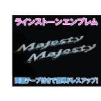 ヤマハ マジェスティ250II/C デコエンブレム 2枚セット 新品 バイクパーツセンター