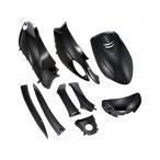 ヤマハ ジョグZR【SA39J】補修用外装9点セット ブラック 新着新品