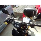 クロスカブ ハンターカブ 原付用 汎用ウインドスクリーン 風防 バイク用 クリア スモーク アダプター付 ws-04