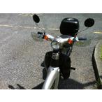 リトルカブ WS-07n バイク ナックルガード 汎用 ナックルバイザー