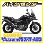 新車 スズキ(SUZUKI) V-STROM650XT ABS / V-ストロームXT ABS 国内現行モデル