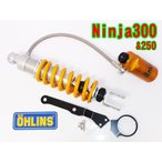 Ninja250 Ninja300 オーリンズ リアショック Racing S36HR1C1