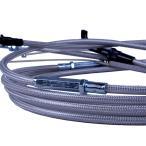 GSX400E ザリ ゴキ (CH有り) ワイヤーセット 10cmロング メッシュ アップハンドル バーテックス