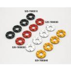 キタコ 520-7000040 リヤショックマウントシートセット(ゴールド) モンキー系