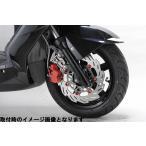 シフトアップ 230355-03 260mmディスクローター用 ノーマルキャリパー キャリパーサポート シルバー シグナスX