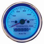 SP武川 タケガワ 09-01-0051 LED スピードメーター12V車両 汎用(ステンレスボディ)