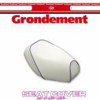 グロンドマン GR52HC20P50 グロンドマン 国産 シートカバー 白/青パイピング  被せ ジャイロX (TD01)