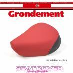 グロンドマン GR52HC270P40 グロンドマン 国産 シートカバー エンボスレッド/赤パイピング  被せ ジャイロX (TD01)