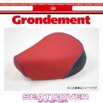 グロンドマン GR52HC270P50 グロンドマン 国産 シートカバー エンボスレッド/青パイピング  被せ ジャイロX (TD01)