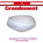 グロンドマン GR52HC280P20 グロンドマン 国産 シートカバー エンボスホワイト/白パイピング  被せ ジャイロX (TD01)
