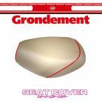 グロンドマン GR52HC330P40 グロンドマン 国産 シートカバー ベージュ/赤パイピング  被せ ジャイロX (TD01)