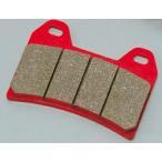 ブレンボ 4POT(1PIN)40mmピッチ ブレーキパッド  赤パッド デイトナ 79847 ブレンボ 4POT(1PIN)40mmピッチ