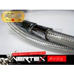 GSX250E/400E/400F ザリ ゴキ スロットルワイヤー アクセルワイヤー 30cmロング メッシュ アップハンドル バーテックス