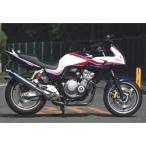 CB400SF REVO NC42 08- マフラー ARIA チタン タイプS キャタ付 スラッシュエンド 504-SO-001-02C リアライズ CB400SF スーパーフォア マフラー