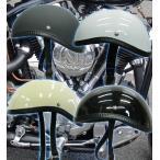 【今だけ送料無料】 ダックテール ヘルメット 装飾用 ハーレー ナックル パン ショベル アメリカン