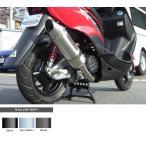 シグナスX マフラー BURIAL ベリアル Y17-11-02 メタルハイブリッド・スティンガー ブラック シグナスX