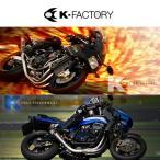 K-ファクトリー フロントアクスルスライダー BMW K1200S  406LZBI039Z