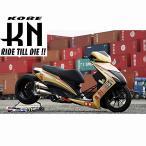KN企画 SW7016 ウエイトローラー 16×12 スズキスクーター系(7.0g)