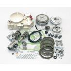 キタコ 318-1144430 ウルトラドライブキット タイプX シルバー CD90/タイプ4