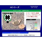 キタコ 777-0544070 SBSブレーキパッド 544SI KDX125SR'90-