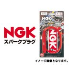 NGK CR2 レーシングケ-ブル 8048 2輪車用 キャップ形状/Lタイプ
