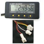 Nプロジェクト ラップショット LAPS30 サーキットラップタイム計測器(12Vバッテリー接続タイプ)
