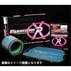 Nプロ パイパークロス NPX003 エアフィルター ZZR1100D '93-00