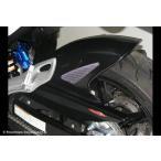 Power Bronze パワーブロンズ 301-S114-603 HUGGER リアインナーフェンダー ブラック/シルバーメッシュ グラディウス 400/650(10-) A+Cタイプ
