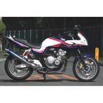 CB400SF REVO NC42 08- マフラー ARIA チタン タイプC カールエンド 504-SO-001-01 リアライズ CB400SF スーパーフォア マフラー