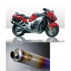 アールズギア rs gear WS02-01DB ワイバン シングルタイプマフラー チタンドラッグブルーサイレンサー GSX1300R隼 ハヤブサ マフラー