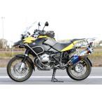 アールズギア rs gear WB03-01TI ワイバン フルエキゾーストチタンマフラー チタンサイレンサー R1200GS/R1200GSアドベンチャー マフラー