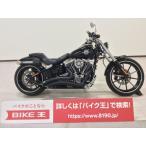 【中古バイク】 FXSB1580 ブレイクアウト カスタム多数